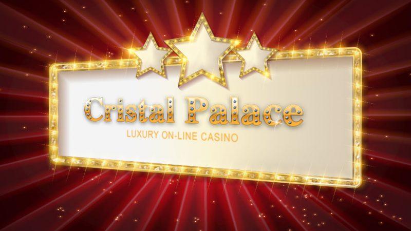 Онлайн казино Cristal Palace (Кристал Палас)